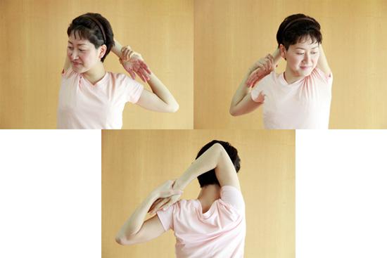 肩こりの原因は、心と体の「力みすぎ」。イルチブレインヨガでリラックス